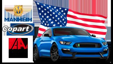 1e55ec258 «CARS OPTIMUM» Автомобили из США. Покупка и доставка автомобилей ...